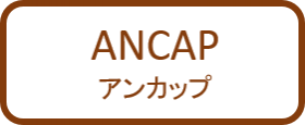 ANCUP
