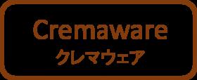 Cremaware